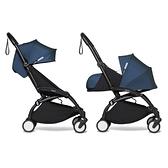 法國 BABYZEN YOYO2 嬰兒手推車(6m+&新生兒套件)(法航藍)