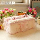 蕾絲紙巾盒歐式創意紙抽盒可愛紙巾抽紙盒家用餐廳客廳簡約紙巾盒 魔法街