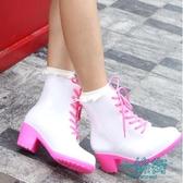 雨鞋女韓國馬丁防滑成人防水短筒雨靴系帶可愛膠鞋