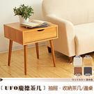 【班尼斯國際名床】~日本熱賣‧龐德小茶几...