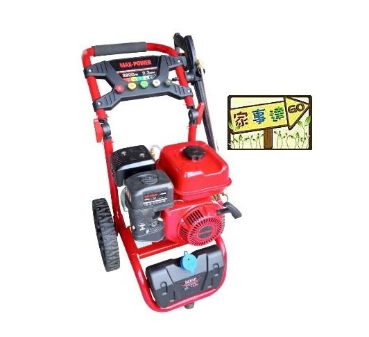 [ 家事達 ] MAX-POWER -SCGPW2700H-A 折疊式 引擎高壓清洗機-186bar 洗車機