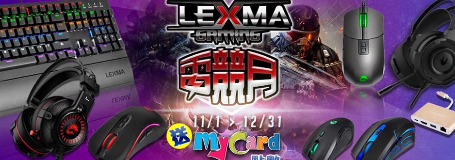 lexma0336-imagebillboard-4e73xf4x0938x0330-m.jpg