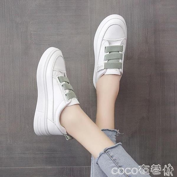 熱賣懶人鞋 兩穿小白鞋2021新款秋季韓版百搭運動網紅爆款厚底懶人板鞋潮 coco