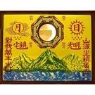 銅版凸鏡山海鎮(小)....24x18cm