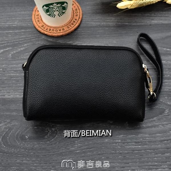 手拿包-新款雙拉鍊斜挎包女日韓時尚潮流手拿包簡約兩用小包包零錢包 麥吉良品