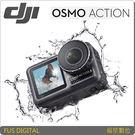 需排單待貨【福笙】大疆 DJI Osmo Action 運動攝影機 運動相機 雙彩螢幕 11米防水 4K高畫質 8倍慢動作