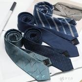 男士領結純眼原創正裝商務時尚休閒發型師藍色簡約領帶英倫青年男士領帶潮伊芙莎旗艦店