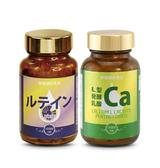 健康食妍 晶亮勇健組【BG Shop】金盞葉黃素+離子植物鈣
