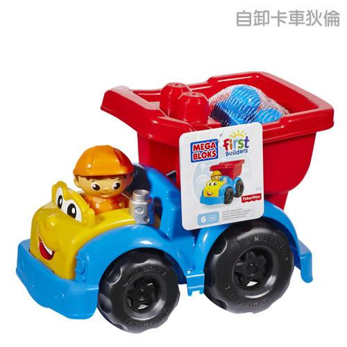 【奇買親子購物網】MEGA BLOKS-美高積木小車系列/隨機出貨(消防車/自卸卡車狄倫/校車索尼)
