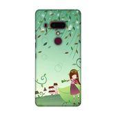 [U12+ 外殼] HTC U12 plus 手機殼 保護套 客製化 491