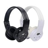 耳罩式耳機 英語b級聽力專用耳機頭戴式音頻耳機電腦帶考研英語耳罩式調