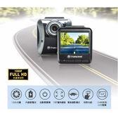 創見 DrivePro 100 【附創見16G卡+三孔擴充器】 FullHD 1080P 高畫質 行車記錄器