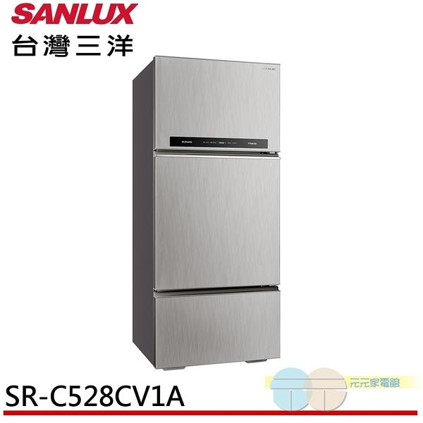 限區配送+基本安裝SANLUX 台灣三洋 528L 1級變頻3門電冰箱 SR-C528CV1A