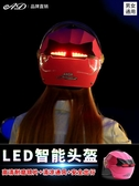 電動電瓶摩托車頭盔男女士通用夏季輕便式夏天防曬安全帽雙鏡片