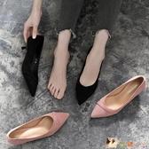 黑色3cm小跟高跟鞋女職業正裝2020新款百搭粉色細跟尖頭單鞋低跟 HX5639【花貓女王】