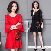 大尺碼洋裝 胖mm秋裝新款喇叭袖繡花蕾絲裙a字顯瘦減齡連身裙 EY4895『M&G大尺碼』