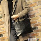 小P男包 新款潮流公文包男士包商務手提包橫款單肩包斜挎休閒背包 魔方數碼館
