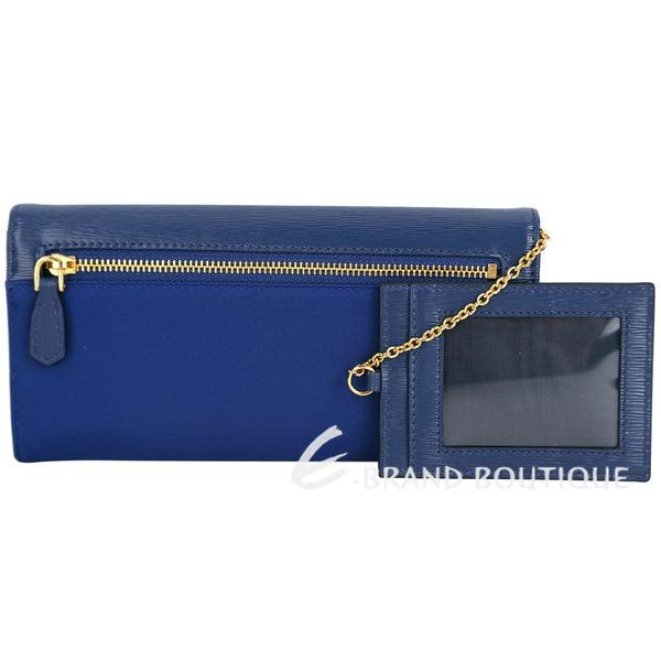 PRADA Tessuto Vitello 水波紋牛皮釦式長夾(藍色) 1620986-23