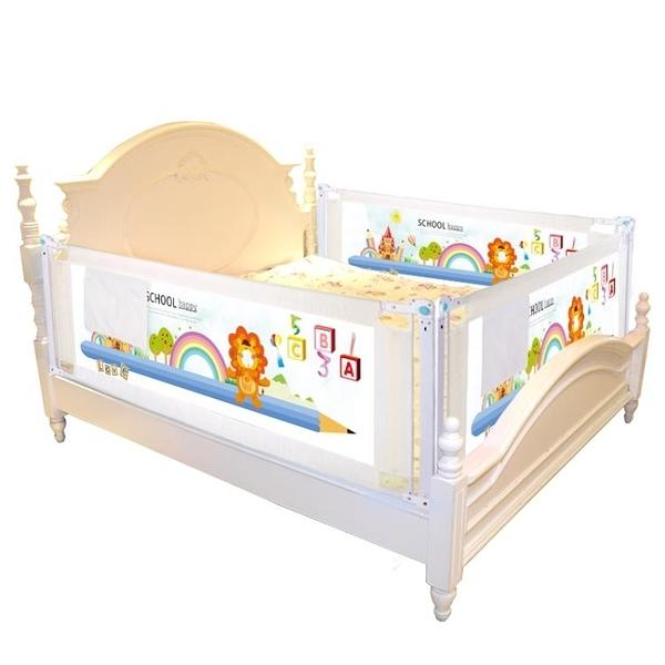 台北現貨 當天出貨全新床圍欄護欄床邊欄桿嬰兒童寶寶幼兒防摔大床1.8-2米擋板床欄通用