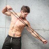 八字乳膠拉力器家用健身器材健胸練臂肌臂力擴胸瑜伽拉伸彈力繩