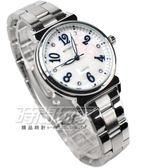 BETHOVEN 數字時刻 鑲鑽圓錶 日本機芯 珍珠螺貝面盤 女錶 數字錶 白色x藍 BE2033藍白鋼