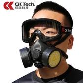 成楷防毒面具 化工噴漆專用防油煙粉塵農藥防煙防護面罩口罩
