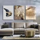 單幅 北歐客廳裝飾畫輕奢金色羽毛背景墻畫...