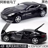 玩具車蘭博基尼跑車模型合金車模兒童玩具男孩 LQ1768『夢幻家居』
