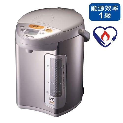 象印3L電動熱水瓶CV-DKF30【愛買】