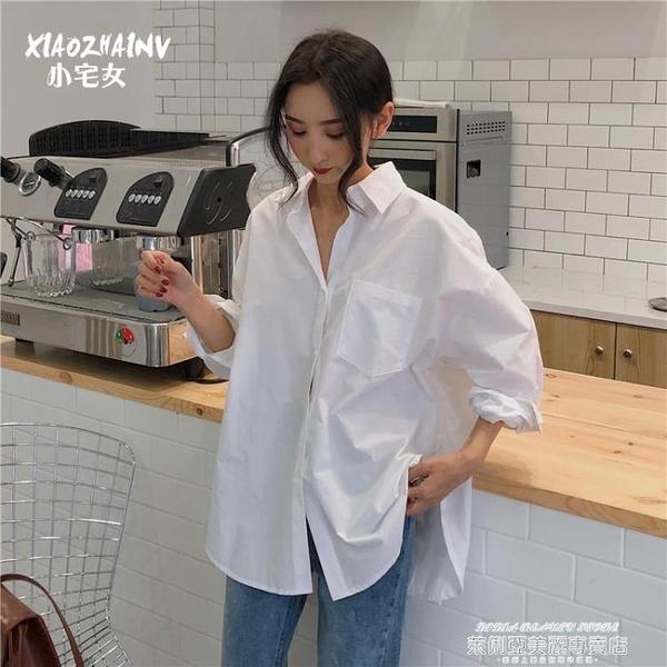長袖襯衫早秋新款復古港味慵懶風白襯衫女設計感小眾韓版寬鬆薄款長袖上衣 萊俐亞