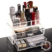 首飾盒公主歐式抽屜式桌面收納盒透明桌面化妝整理盒首飾盒【限時八折】
