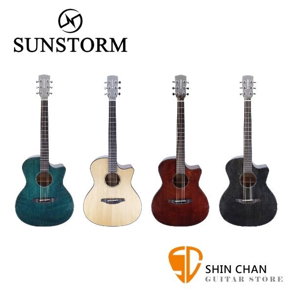 SUNSTORM S-200 單板民謠吉他 附琴袋【木吉他 亮面/切角】