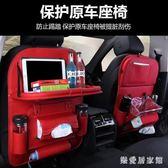 汽車后排座椅背收納袋置物掛袋多功能車載內裝飾餐桌儲物箱盒用品yu1003【bad boy時尚】