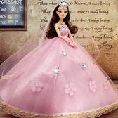芭比娃娃單個換裝芭比娃娃婚紗公主拖尾套裝大禮盒女孩玩具洋娃娃生日新年禮物