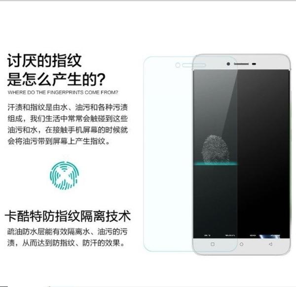 【旭硝子等級】SONY 9H 鋼化 全透 XA1/ XA1 Ultra/XA1+/X10 保貼 玻璃貼 鋼化膜