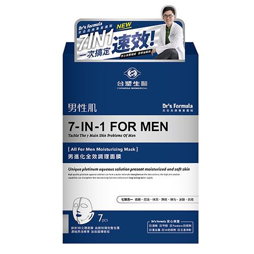 ★《台塑生醫》Dr's Formula7-IN-1男進化全效調理面膜(7片/盒)