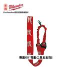 【台北益昌】美國Milwaukee 米沃奇單點式背帶 工具帶 招牌業最愛 9-ST08