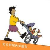 嬰兒推車掛鉤童車掛包袋勾配件傘車高景觀寶寶2個裝通用【全館鉅惠風暴】