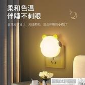 小夜燈 插電小夜燈泡光控臥室床頭夜光插座節能嬰兒喂奶睡眠護眼自動亮 風尚