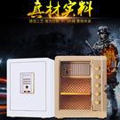 鼎發家用小型辦公入墻防盜保管箱Eb6074『小美日記』