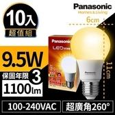 Panasonic 國際牌 10入超值組 9.5W LED 燈泡E27黃光3000K 10