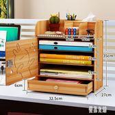 檔案櫃文件櫃抽屜櫃子帶鎖多層文件盒桌面抽屜式A4資料分類整理收納架辦公LXY3507 優品良鋪