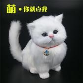 仿真貓咪毛絨玩具公仔擺件假貓 會叫的貓貓小貓玩偶動物模型 會叫