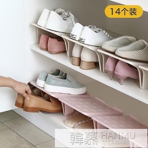 省空間收納鞋架雙層鞋托架櫃子宿舍神器鞋櫃整理放鞋子拖鞋置物架  女神購物節 YTL