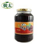 【韓太】蜂蜜紅棗茶 1KG