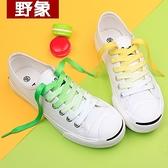 鞋帶 彩色鞋帶女 正韓個性小白鞋百搭男潮流帆布鞋粉白