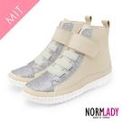 女鞋 真皮短靴 氣墊 時尚拼接俐落黏貼厚底高階版球囊氣墊短靴-MIT手工鞋(優雅米) Normlady 諾蕾蒂