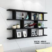 創意現代簡約墻上置物壁掛置物客廳壁櫃WZ422 【極致男人】TW