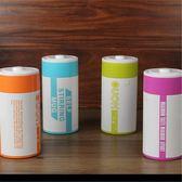 爆款電池攪拌杯咖啡牛奶果汁自動攪拌水杯搖搖杯懶人專用生日禮物-新年聚優惠