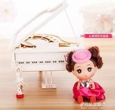 diy音樂盒-鋼琴音樂盒芭蕾舞女八音盒女孩兒童天空之城跳舞創意diy生日禮物 多麗絲旗艦店